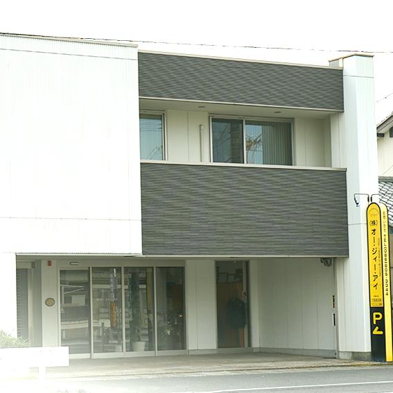 株式会社OGI